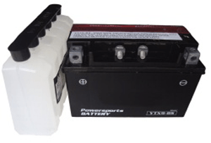 High Performance Maintenance Free 12v Powersports Battery